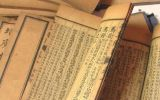 韩昇: 同一历史事件,中日两国史书记载竟有离奇差异?!